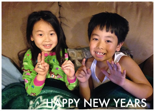 Maisee Xiong: Happy New Years 2015